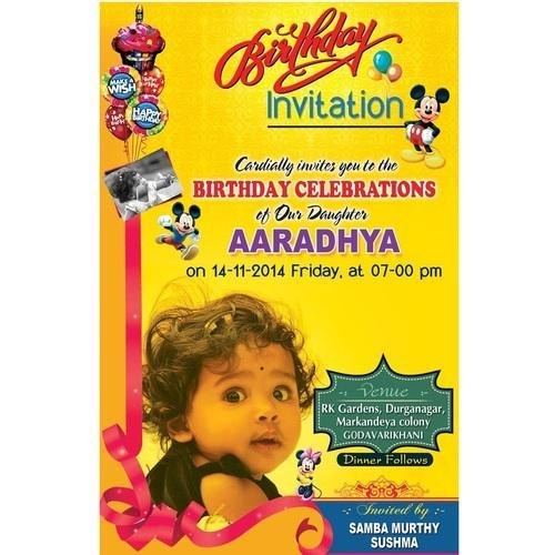 Birthday invitation card divya graphics service provider in birthday invitation card filmwisefo