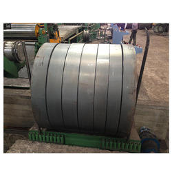 Hot Rolled Slit Coil