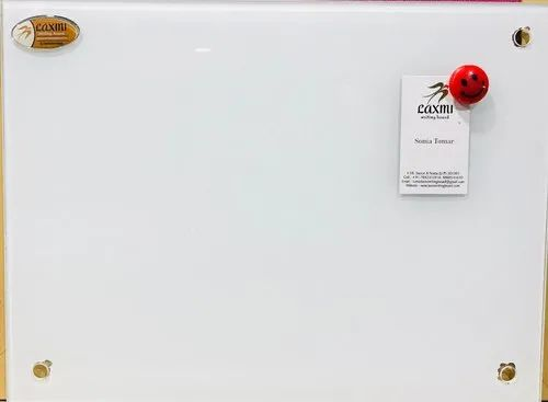 Magnetic Frosted Glass Writing Board