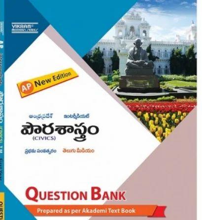 1st Year Inter Civics Book - AP-I-Inter-Civics-(TM)-QB-2018