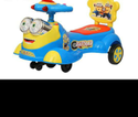 Minion Magic Car