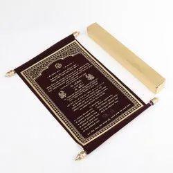 Fabric Royal Dark Maroon Velvet Scroll Invitation Card