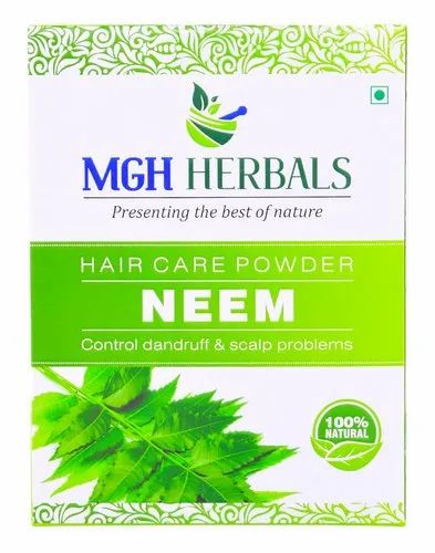 By Photo Congress || Aloe Vera And Neem Leaves For Hair
