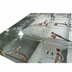 Laser Cut Stainless Steel Sheet
