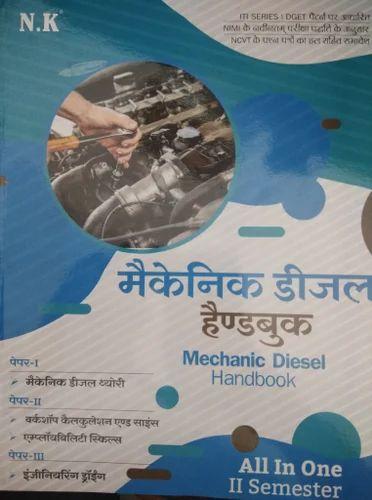 ITI Books Hindi-3 - Machinist Theory I & II Semester Books Service