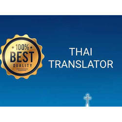 Thai Translation Service