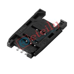 6P H 2.6 mm Pedal Lift Sim Card
