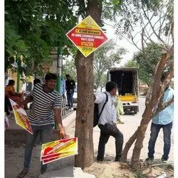 No parking Boards Printing Service, in Hyderabad