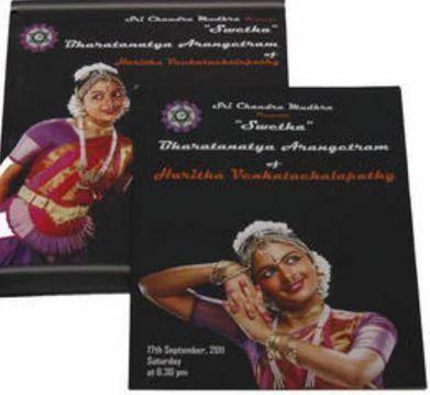 Arangetram Invitation Card Greeting Invitation Cards Olympic