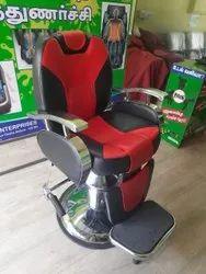 Salon Footrest