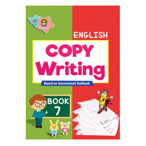 7 English Copy Writing Book At Rs 30 Piece Handwriting Books Id 17428515988