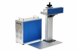 Fiber Laser Portable Marking Machine body, Super Sonic Impex | ID:  20680341462