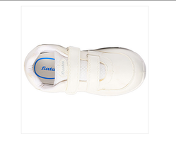 06894bd5abc1 White Bata White School Shoes For Boys