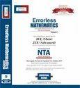 English Mathematics Errorless Book, Class: 11, 12