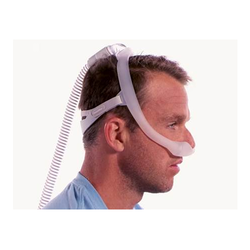 Dream Wear Under The Nose Nasal Mask