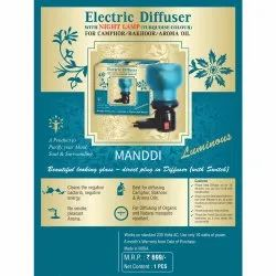 Luminius Electric Diffuser With Night Lamp (Free Delivery)