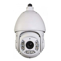 Day Night Infrared IP Dome Camera