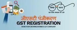 Gst Regitration, Aadhar Card