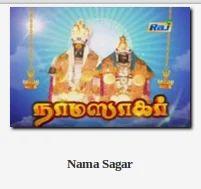 Nama Sagar TV Shows Broadcasting Service