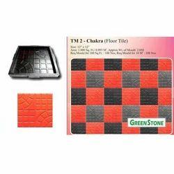 TM 2 Chakra Floor Tile Mold