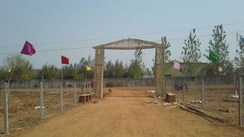 Commercial Farm Land, City: Jabalpur