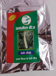 Natural Deshi seeds, Packaging Type: Plastic, 10 Gram