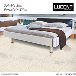 Lucent Normal Printing Vitrified Tiles, Size: 60 x 60 cm