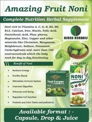 Airen 500 Mg Extract Based NONI EXTRACT CAPSULE, 60 Capsule, Packaging Type: Bottle With Label