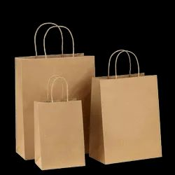 Plain Golden Brown PAPER SHOPPING BAGS, Capacity: 5kg