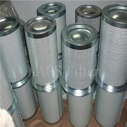 Air Oil Separator - Ingersoll-Rand