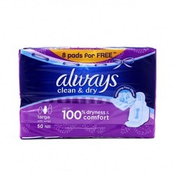 Sanitary Pads Packaging Pouches