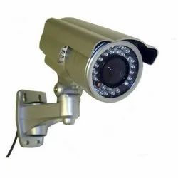 Day & Night Vision Outdoor Security IP Camera