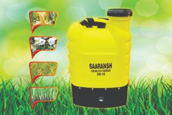 Yellow Battery Knapsack Agricultural Sprayer 12V/7Ah (18 LTR Capacity)