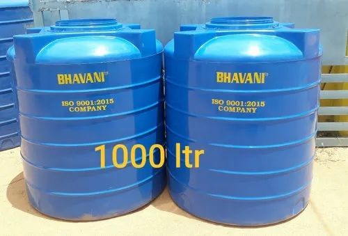 1000 Litre Blue Double Layer Water Tank