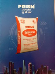 PPC (Pozzolana Portland Cement) Prism Champion, Packaging Type: PP Sack Bag, Cement Grade: Grade 43