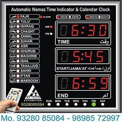 Islamic Digital Clock Techmatic Solutions Retailer in Lakshman