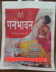 Printing Of Non Woven Bags, Dimension / Size: 16/20