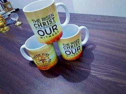 Printed Multicolor Mug Printing in Delhi