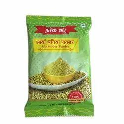 Oak Bandhu 50Gm Arya Coriander Powder, Packaging Type: Packet