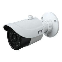 2 MP HD IR Water Proof Bullet Camera
