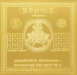 Surya Yantra
