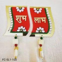 Acrylic Decorative Shubh Labh.