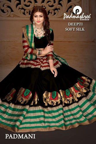 8508717482 TAFFETA SILK Semi-Stitched Embroidery Work Lehenga Choli, Rs 1039 ...