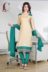 Green and Beige Uniform Salwar Kameez