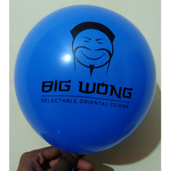 Bing Wong Advertising Balloon