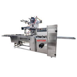 Flow Wrap Wrapping Machine