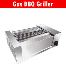 electric barbecue machine