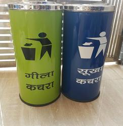 Stainless Steel Swing Dustbin - Colour