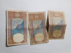 2 Rupees Old Note
