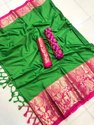 Ladies Cotton Fancy Saree
